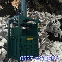 双杠立式易拉罐废料压缩机 启航薄膜废品压包机批发