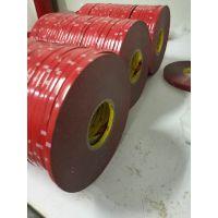 汽车泡棉胶带|灰色亚克力3M4229P双面胶|密封条平衡块背胶|晴雨挡背胶