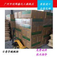 现货供应日普优级品芥酸酰胺,塑料开口爽滑剂