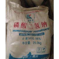 东莞寮步磷酸二氢钠价格、大朗磷酸二氢钠性质、黄江磷酸二氢钠可配送