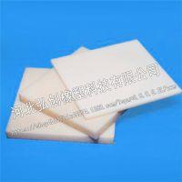 淮北市专供//IU-25白色PP板/WE--PP塑料板/价格