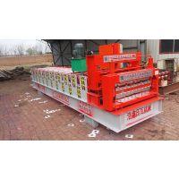 浩鑫厂家现货供应840-900双层琉璃瓦压瓦机