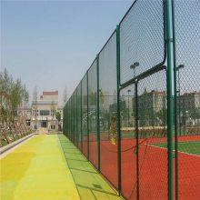 球场围网图片 篮球场护栏价格 体育场铁丝网