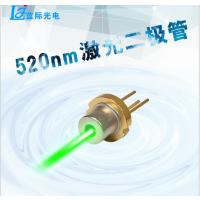 NICHIA日亚 NDB7A755 520nm1w大功率LD 应用三维牙科成像/雷达扫描高性能激光管