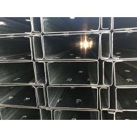 加工生产镀锌C型钢、C型钢价格