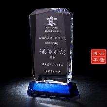 供应团队奖杯奖牌,劳动节模范员工奖杯,企业表彰嘉奖奖品批发,上海水晶奖品厂家