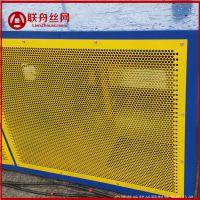 定做镀锌圆孔网 联舟加厚镀锌圆孔网 安平冲孔板厂商