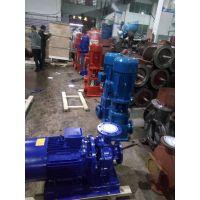 园林灌溉卧式管道泵 ISW125-160B 15KW 重庆众度泵业订制管道泵