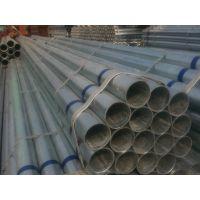 友发镀锌钢管大棚镀锌管可折弯加工热镀锌焊管