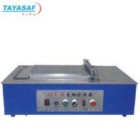 临川自动涂膜器 AFA-II自动涂膜器的使用方法