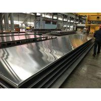 山东铝板 5052超长超宽铝板 5083超长超宽船板带CCS认证 现货供应 济南超维铝业