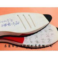 鞋底+EVA接色贴合|二十年鞋底贴合经验