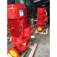 上海贝德泵业xbd6.0/5G-L 11kw自动单级单吸管道泵, 铸铁材质,CCCF消防认证