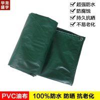北京篷布厂家批发PVC防雨防晒苫布