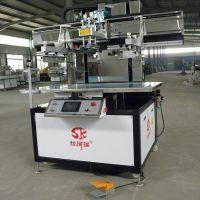 SKR-CZ8012PVC片材丝印机