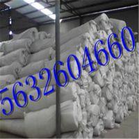 西安市标准型硅酸铝毯多少钱 泰岳