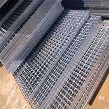 昆明钢格栅板 热镀锌钢格栅板厂家 道路排水沟盖板