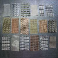 现货供应5mm方孔编织网 轧花网