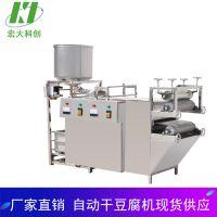厂家直销干豆腐成型机 宏大自动干豆腐机商用型出厂价销售