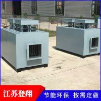 非标定做高温压缩空气电加热器恒温控温节能工业热风机72kw包邮
