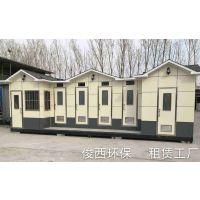 贵阳工地简易移动公厕销售及出租、临时厕所租售