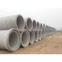 钢筋混凝土管销售