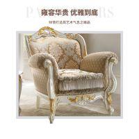 齐居置家欧式实木布艺沙发