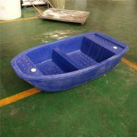 2.5米牛筋塑料船pe钓鱼小船玻璃钢冲锋舟橡皮艇电动船外机加厚渔船双人