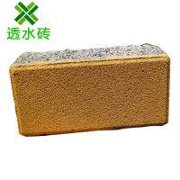 南京透水砖每平方价格-100*200*60混凝土透水砖南京人道透水砖厂家