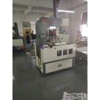 供应皇盈HYC-5050全自动纸盒折入压泡机