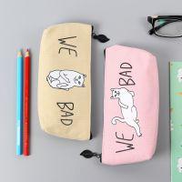 中小学生帆布笔袋 怪猫韩版文具袋笔包男女 大容量笔盒铅笔袋