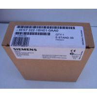 可签合同正品西门子 全新原包装&一年质保 6ES7322-1BH01-0AA0