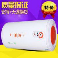 厂家批发储水式圆桶电热水器 高品质OEM热水器