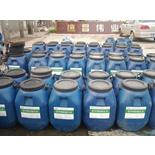 混凝土硅质密实防水剂 液体混凝土硅质密实剂 德昌伟业