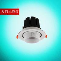 LED天花灯 天花射灯厂家 东洋COB宽电压调焦LED欧式商照灯灵普照明TH4006-1 万向天花灯