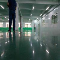 东莞市道滘金刚砂耐磨工程、金刚砂硬化、耐磨固化地坪