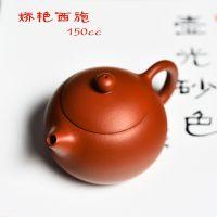 伽爵紫砂正品特价宜兴紫砂壶名家全纯手工茶壶茶具原矿朱泥西施壶