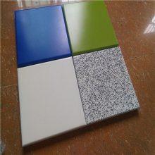 商场电梯包边铝单板 幕墙铝单板 浙江铝合金单板厂家_欧百得