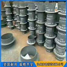 DN100刚性防水套管 人防密闭性防水套管 穿墙套管系列