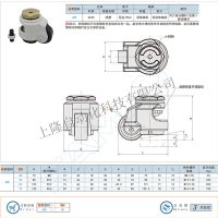 珠海脚轮厂家介绍选择工业脚轮的必备条件