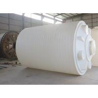 20吨药肥一体化复配罐 20方塑料桶 塑料水塔厂家直销