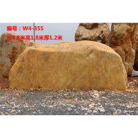广东黄蜡石、庭院假山石造景、大型园林石
