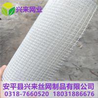 烟道抹墙网 耐碱网格布 玻纤网格布厂家