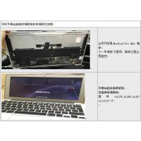苹果笔记本电脑深圳维修服务网点
