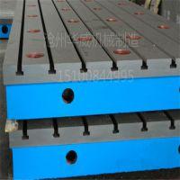 防锈铸铁平板划线平板拼接平板平台非标规格制造厂家