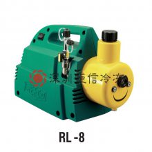 供应REFCO威科两级段旋转式真空泵RL-8制冷空调泵