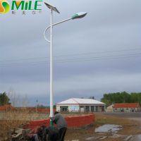 供应祁阳太阳能路灯 斯美尔牌高亮6米LED路灯