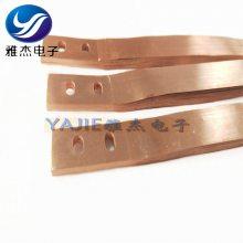 兰州铜箔软连接 铜排软连接
