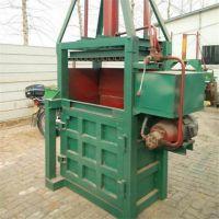 立式液压废铝压包机价格 废品边角料立式液压打包机 佳鑫压块机
