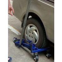 挪车器移车器机械式移车器 万向轮移车器价格
